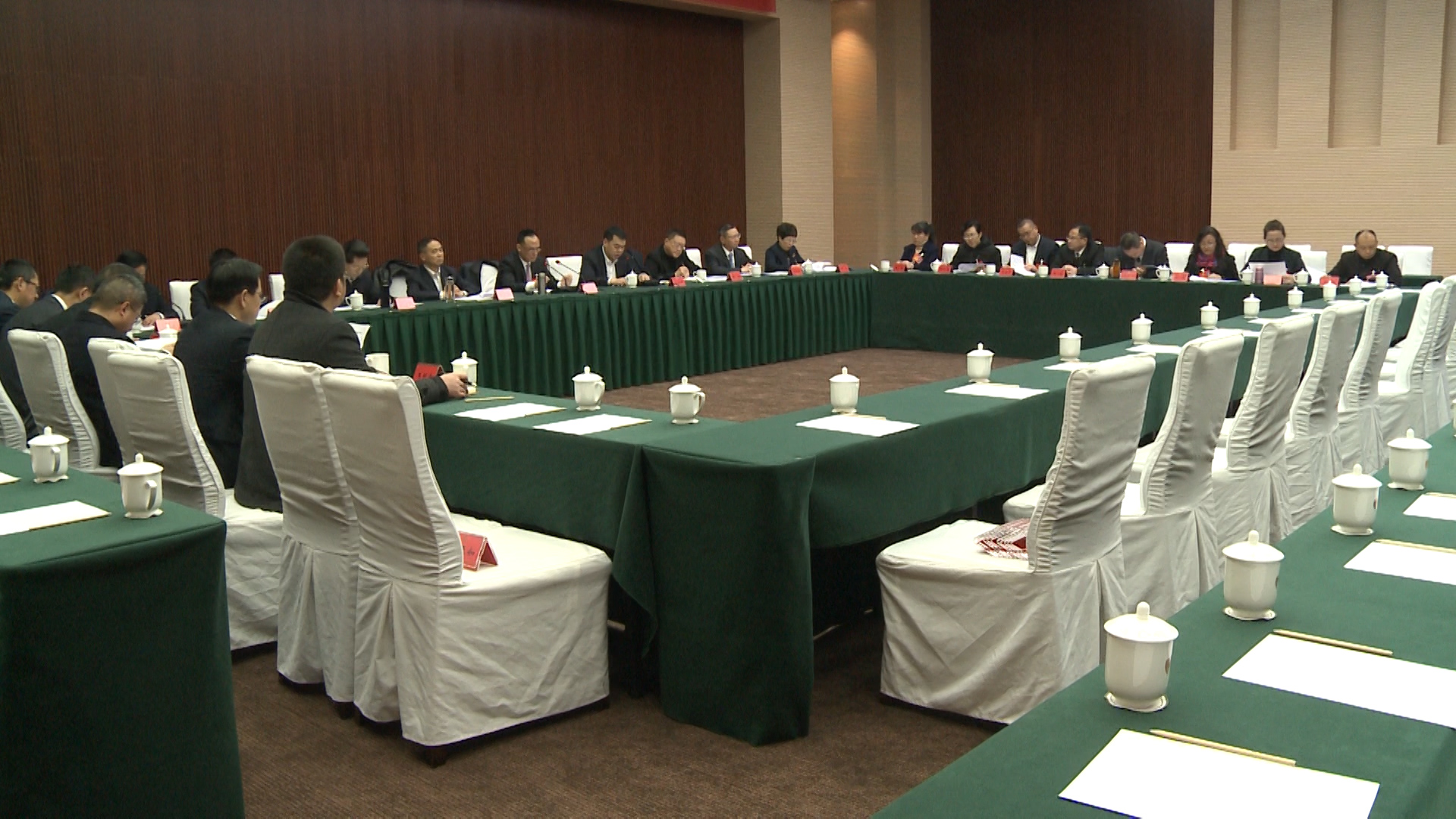 市政协召开七届第34次主席会议
