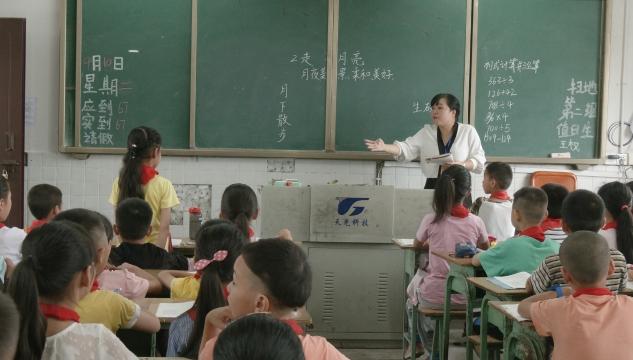 85后残疾乡村女教师不忘初心为爱坚守