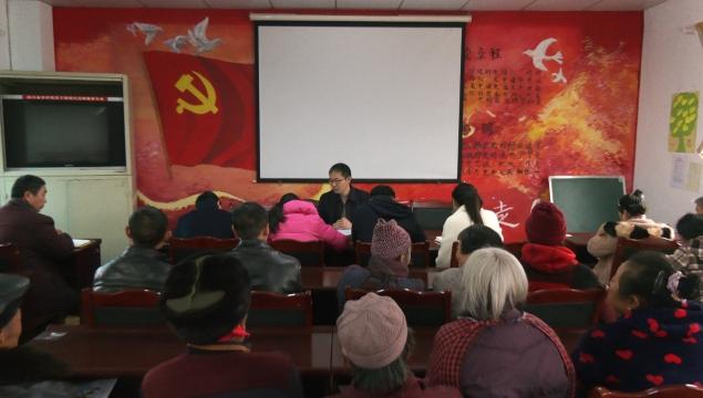 市委宣讲团成员到凌家镇柳家嘴村宣讲党的精神
