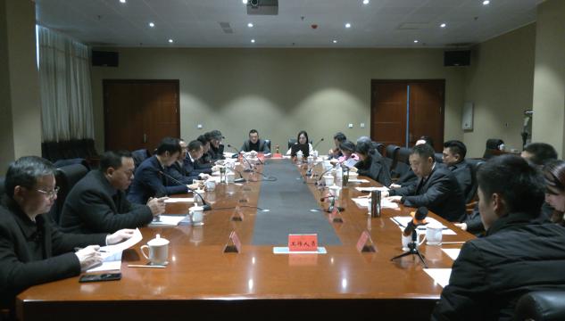 市政协七届五次会议召开提案审查会议