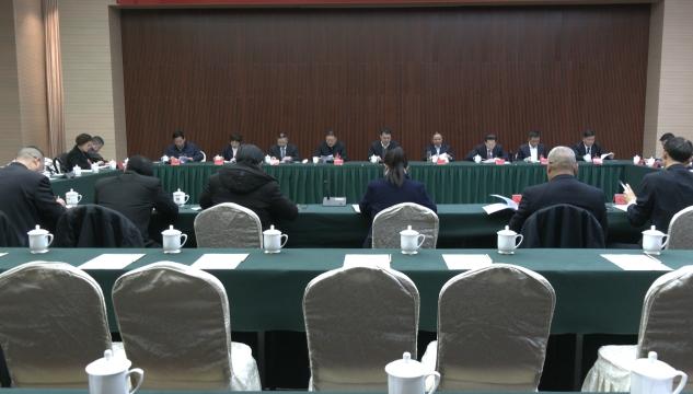 市政协召开七届第四十八次主席会议