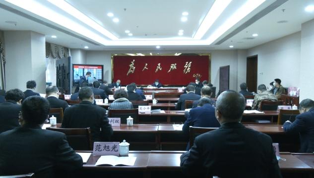 资中召开县委常委(扩大)会议暨生态环境保护委员会一季度例会