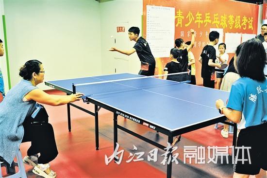 励志故事:一场特殊的乒乓球比赛