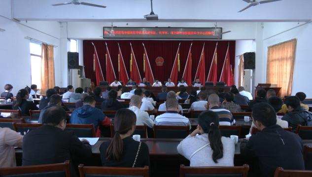 内江社区大学授牌四个教育学习中心