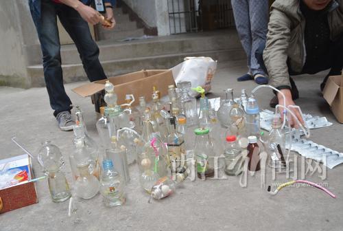 ... 壶 图片 的 冰毒 以及 冰 壶 图 为 查获 的 吸毒 工具