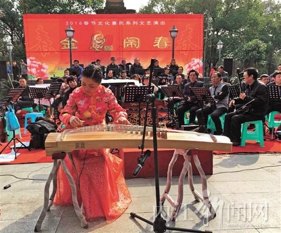 古筝春节序曲重奏谱子