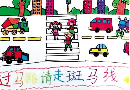 文明交通,在孩子心里是什么样子图片
