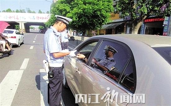 轿车驾驶员作出手势示意:靠边停车.