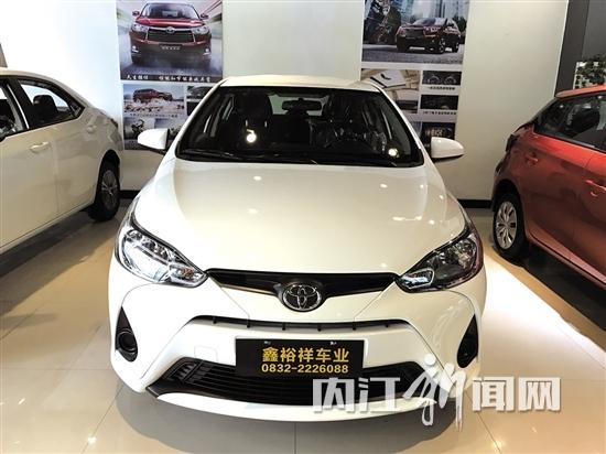 广汽丰田致享-内江鑫裕祥汽车销售有限公司高清图片