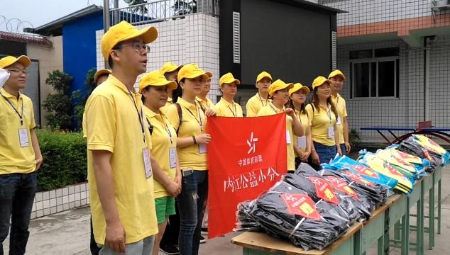 内江体彩公益志愿者小分队:慰问东兴区特殊教育学校学生
