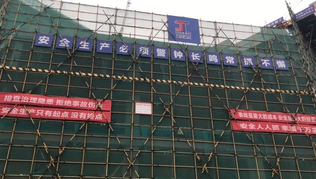 资中县人民医院综合大楼项目建设加快推进 主楼预计7月底封顶