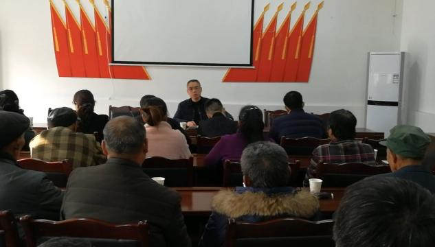 市委宣讲团到市中区伏龙镇水口村宣讲党的十九届四中全会精神