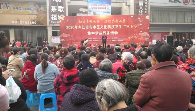 """市中区2020年""""三下乡""""集中示范服务活动正式启动"""