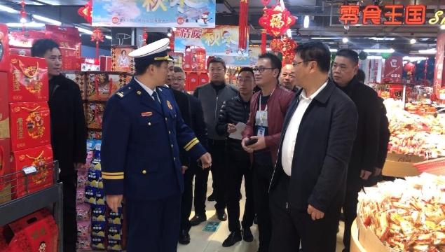 市领导深入威远县开展节前检查安全工作