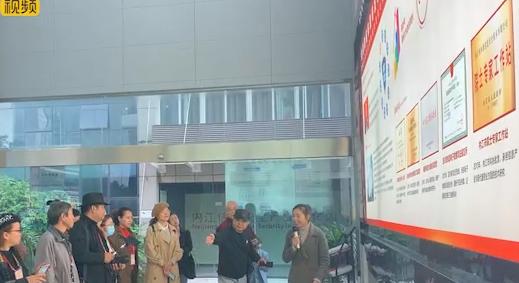 """追梦中华·侨瞧双城记""""2020海外华文媒体四川采风行活动走进内江"""