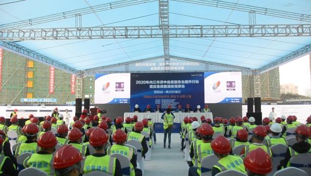 资中县开展质量安全提升行动