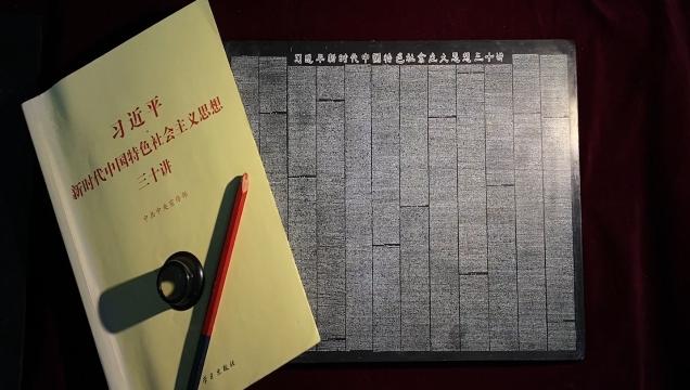 耗时21个月,内江89岁老人创作25万字微刻巨制