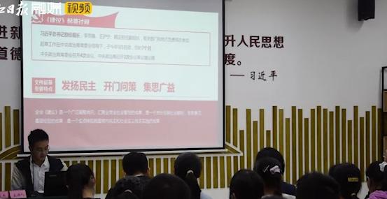 四川省委宣讲团新时代文明实践青年宣讲分团走进隆昌