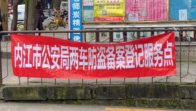 """甘泉寺社区推广宣传""""两车卫士"""""""