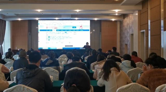 内江市12•5国际志愿者日暨志愿服务和社会工作培训会