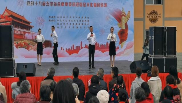 东兴区文艺宣讲党的十九届五中全会精神走进庙儿坡村