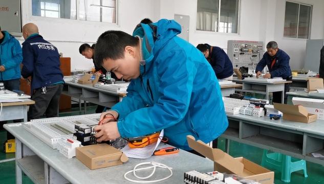 2020年内江市水务行业技能竞赛开赛