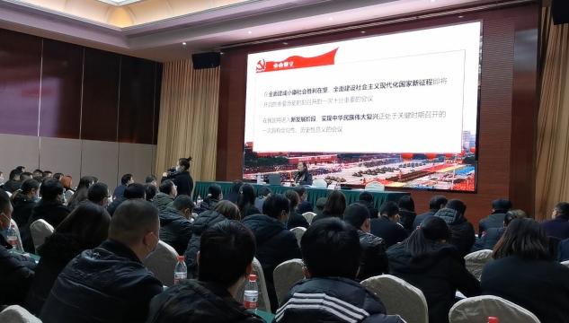 市委宣讲团第九分团走进内江建工集团宣讲党的十九届五中全会精神