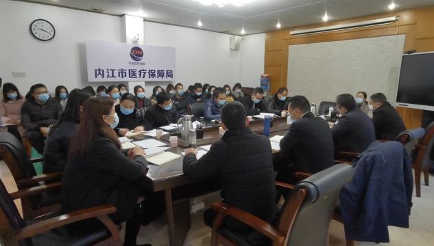 市医保局召开党组(扩大)会安排部署疫情防控工作
