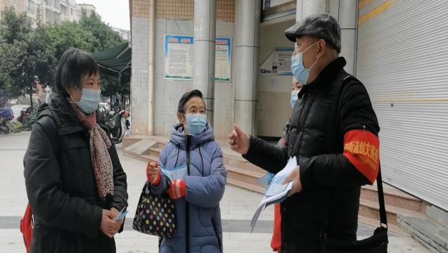 碑山社区:全面做好国外返内人员居家隔离工作