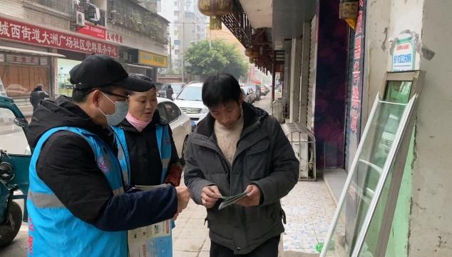 大洲广场社区:禁毒宣传入人心