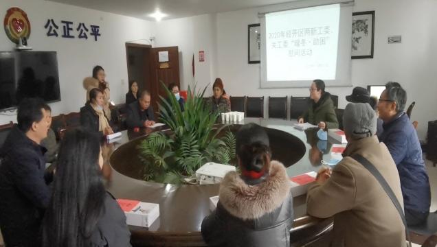 内江经开区两新工委、关工委节前慰问特困儿童