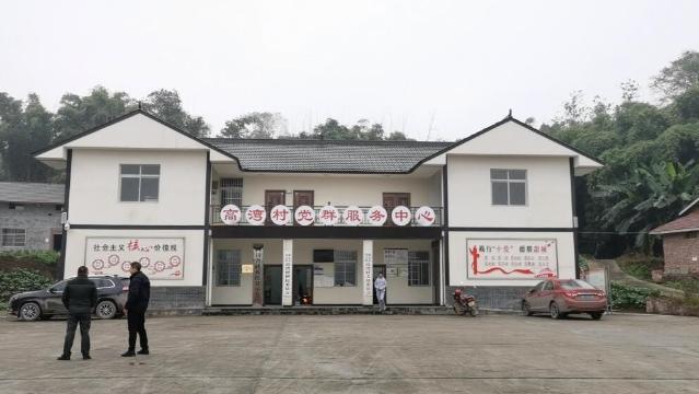 威远县龙会镇高湾村