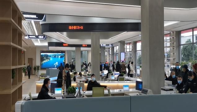 瞄准未来政务服务新方向 内江经开区政务服务中心正式揭牌