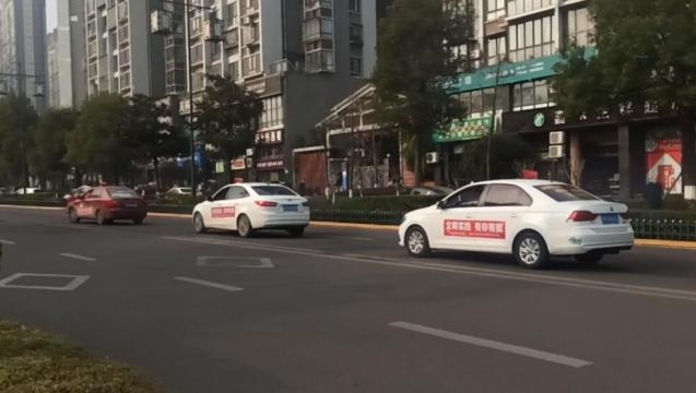 隆昌150余名志愿服务队员开展疫情防控宣传