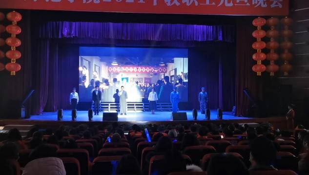 歌曲、小品、朗诵......内江师范学院这场晚会精彩纷呈