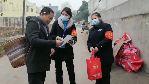 内江高新区碑山社区:开展防火安全知识宣传活动