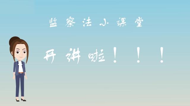"""""""大千流动讲堂""""网络微课堂第七十五课"""