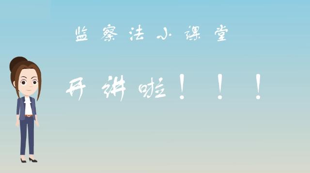 """""""大千流动讲堂""""网络微课堂第七十四课"""