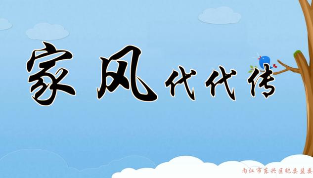 """""""大千流动讲堂""""网络微课堂第七十课"""