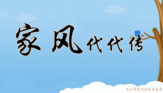 """""""大千流动讲堂""""网络微课堂第六十五课"""