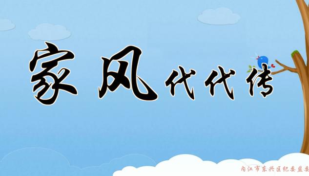 """""""大千流动讲堂""""网络微课堂第七十一课"""