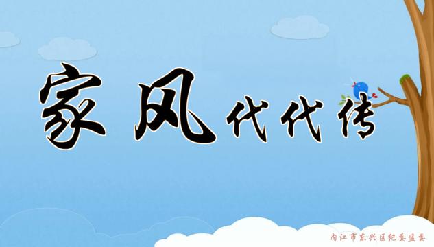 """""""大千流动讲堂""""网络微课堂第六十六课"""