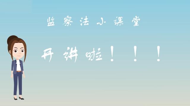 """""""大千流动讲堂""""网络微课堂第七十三课"""