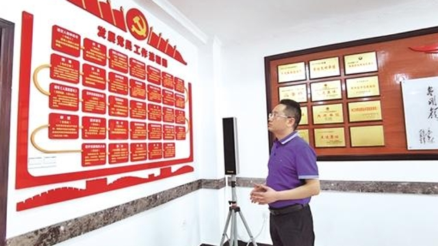一身正气写忠诚——记内江市优秀共产党员温涛