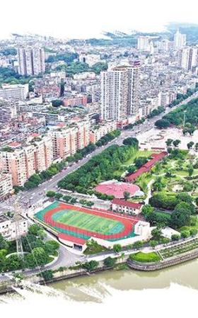 建设创新开放活力区现代产业新城滨水公园城市的市中区