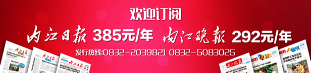 http://www.znhjo.tw/anfangzhaoming/479434.html