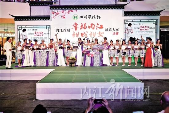 10号选手樊韵儿带来的舞蹈《邵多丽》表现了傣族的