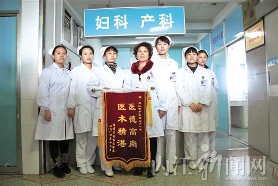 内江市中医医院妇产科:守护家庭幸福